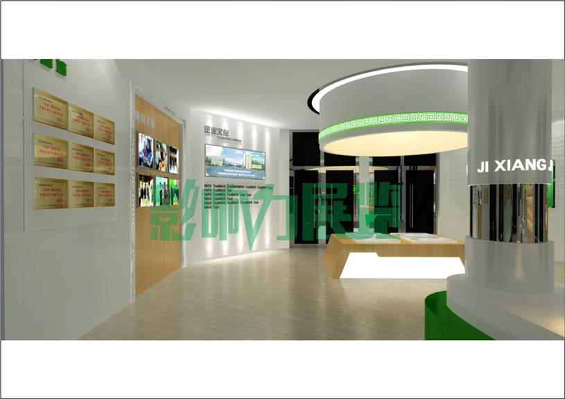 成都展厅设计