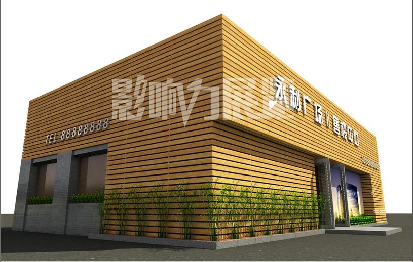 四川展厅规划